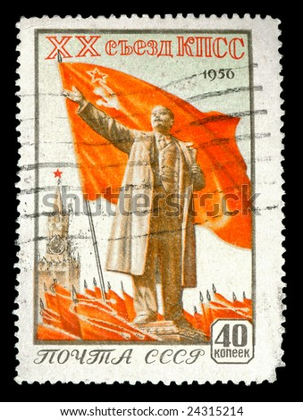 1956 Russian Vintage stamp depicting Vladimir Lenin one of the founding figures of the communist party of Russia and the Russian Revolution