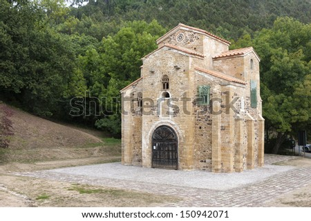 Saint Miguel de Lillo church, built on the year in 842 A.D. during the reign of King Ramiro I.