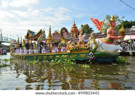 "15/10/2016 Samutprakarn,Thailand  Thailand annual festival  ""Rub bua festival"" (Received lotus flower) people gathered and  throw lotus flowers into boats to wish good luck."