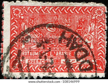 SAUDI ARABIA - CIRCA 1934: A stamp printed in Saudi Arabia shows Tughra of King Abdul Aziz, circa 1934 - stock photo