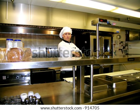 Scowling Chef - stock photo