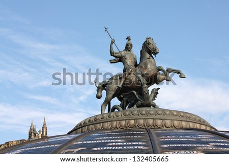 Sculpture on the dome of the fountain at the Manege Square in Moscow - stock photo