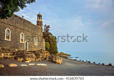 Sea of Galilee in Israel. Jesus then fed with bread and fish hungry people. The Church of the Primacy - Tabgha on the Sea Gennesaret - stock photo