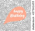 seamless  pattern. Vintage retro happy birthday card, with fonts, grunge frame and chevrons background . - stock vector