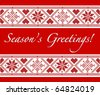 """Season's Greetings"" Christmas card with Scandinavian style cross-stitch. Also available in vector format. - stock photo"