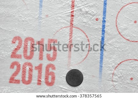 2015-2016 season, the accessories and hockey on the ice. Concept - stock photo