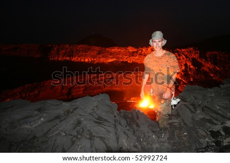 Self portrait at Erta Ale volcano - stock photo