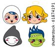 Set of four monster face masks for halloween. Raster version of vector illustration ID: 61797226 - stock photo