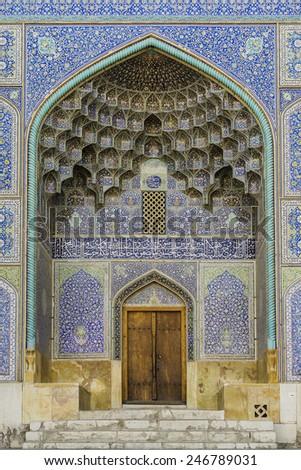 Sheikh Lutfollah mosque entrance, Isfahan, Iran - stock photo