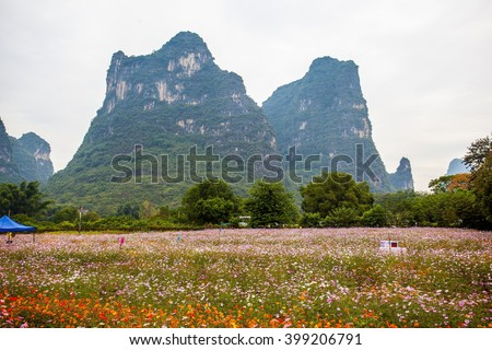 Shili gallery scenery in Yangshuo. Yanghshuo is a city surrounded by many karst mountains and beautiful scenery near Guilin, Guangxi, China. - stock photo