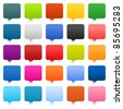25 simple speech bubble web 2.0 buttons. Colored rounded square shapes with shadow and reflection on white background. Bitmap copy my vector ID: 66150784 - stock photo