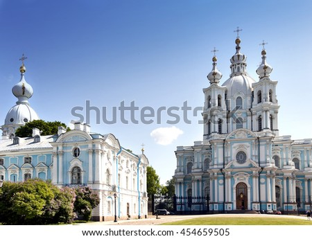 Smolnyi  cathedral (Smolny Convent), St. Petersburg,  Russia