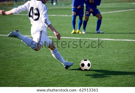 soccer football - stock photo