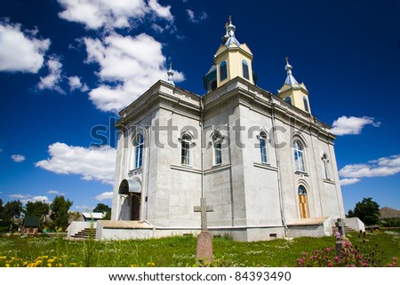 Spaso-Preobrazhenskiy church of the middle of 19 centuries (located in the city of Derechin, the Grodno area, Belarus)