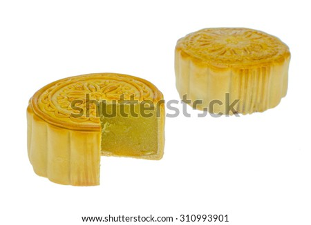 (Spot Focus) Chinese moon cake isolated on white background