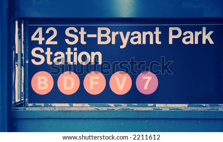 42 St-Bryant Park - stock photo