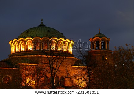 """St Nedelya "" is an Orthodox church in the Bulgarian capital Sofia. - stock photo"