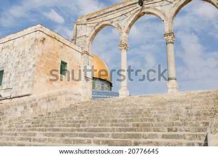 """""""Stairway to heaven"""" - Stairs leading to the Dome of the rock - stock photo"""
