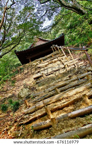 231 steps (Kechien-zaka slope) to the main structure complex (Garan) of Kimiidera (Kimii-ji Temple), it believe to climb the slope for some luck in love and career, Wakayama Prefecture, Kansai, Japan