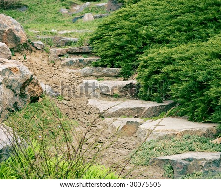 stone steps at the old garden - stock photo