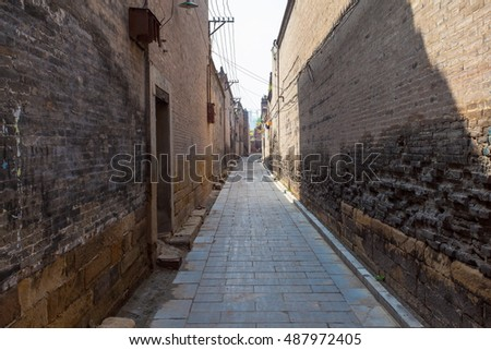 Taigu old town street  buildings. The Taigu is a city in Shanxi, China. Between Ming Dynasty and Republic of China, Taigu was finance and business center of the northern China.