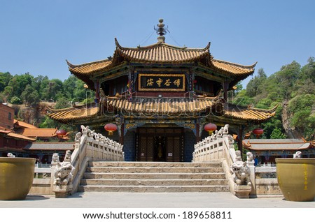 temple in Kunming China. - stock photo