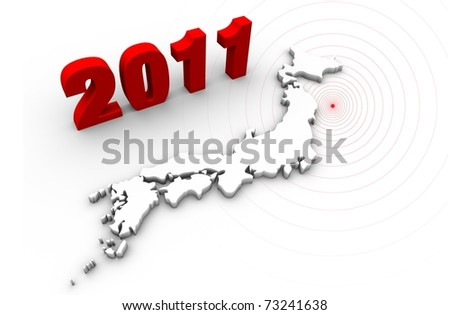 2011 text with Japan map. Japan earthquake disaster 2011. - stock photo