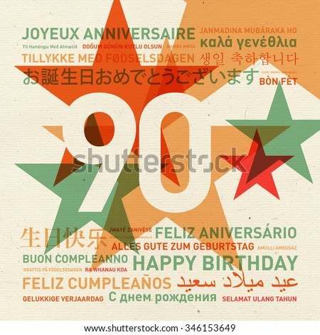 90th anniversary happy birthday from the world. Different languages celebration card - stock photo