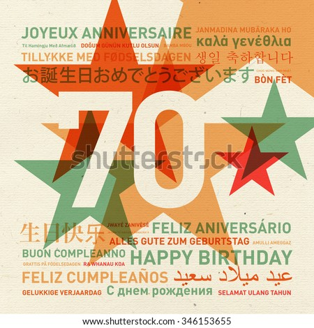 70th anniversary happy birthday from the world. Different languages celebration card - stock photo
