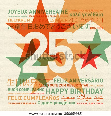 25th anniversary happy birthday from the world. Different languages celebration card - stock photo