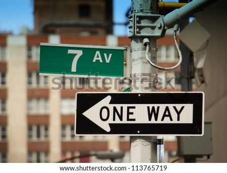 7th Avenue Street Sign in New York - stock photo
