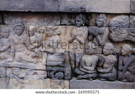 9th-century Buddhist Temple in Magelang, Central Java - stock photo