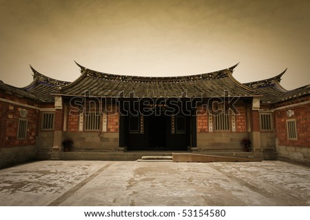 18th-century houses with Chinese characteristics - stock photo