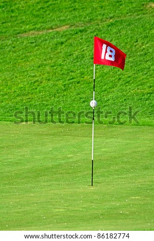 18th flag on the golf course