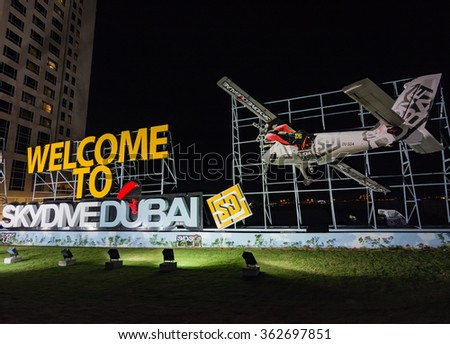 7th January, 2016 - Dubai, UAE: Entrance at the SkyDive Dubai, at night