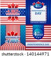 4th July American Independence Day vector design. rasterized/bitmap version - stock photo