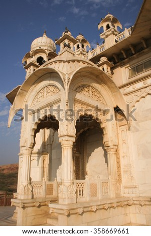 30th November 2015, Jodhpur, Rajastan, India. Close up of arches and pillars at Jaswant Thada Kings monuments. Exploring the delights the Blue City of Jodhpur has to offer
