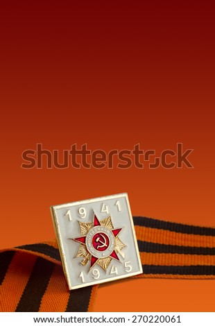 9-th of May, Victory Day of World War Two. Badge on st. George ribbon. Russian military tradition - stock photo