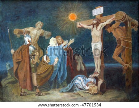 12th Station of the Cross, Crucifixion: Jesus is nailed to the cross - stock photo