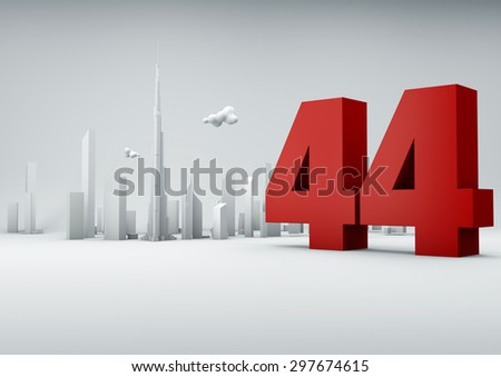 44th UAE National day - stock photo
