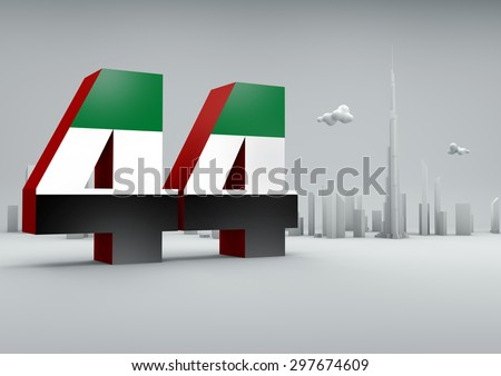 44th UAE National day with flag - stock photo
