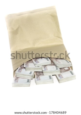 Thailand money banknotes - stock photo