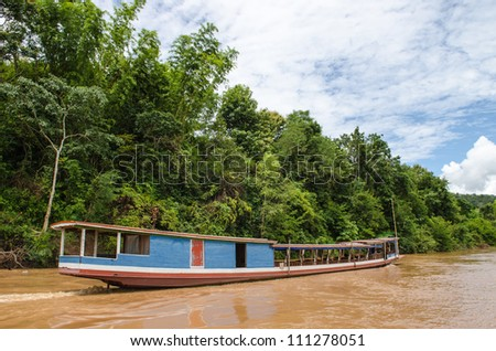 The beautiful    parts  of the mekong or Kong  river :  landscape at  luang prabang , laos. - stock photo