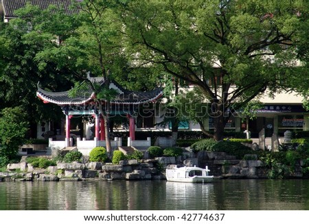 the chinese classical landscape garden