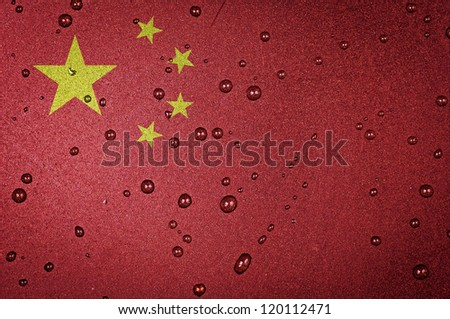 The Chinese flag painted on metal background - stock photo
