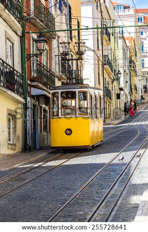 The Gloria Funicular in the city center of Lisbon