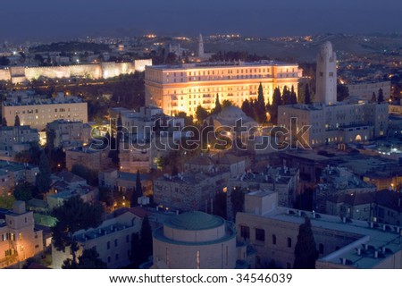 The King David Hotel in Jerusalem overlooking the Old City. - stock photo