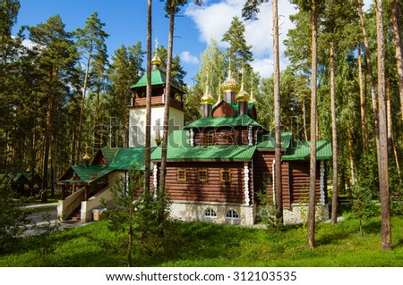 The monastery of the Holy Royal Martyrs in the tract Ganina Yama, Russia, Ekaterinburg - stock photo