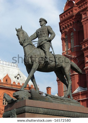 The monument to marshal Zhukov, is near a historical museum. Red Square, Moscow - stock photo