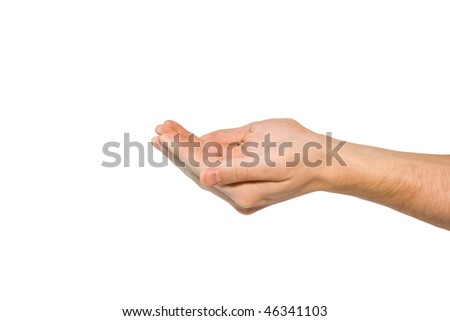 The open hands - stock photo